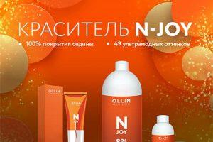 n_joy 7