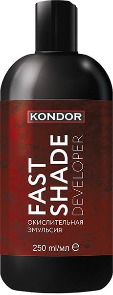 kondor oxy fast shade 250