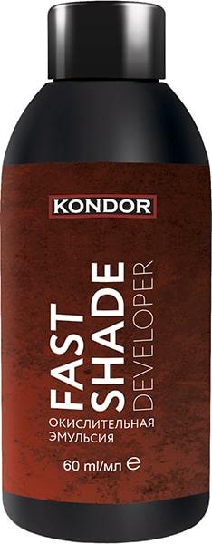 kondor oxy fast shade