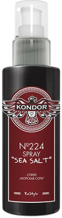 kondor sprey morskaya soly-224